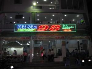 Restaurant de fruit de mer